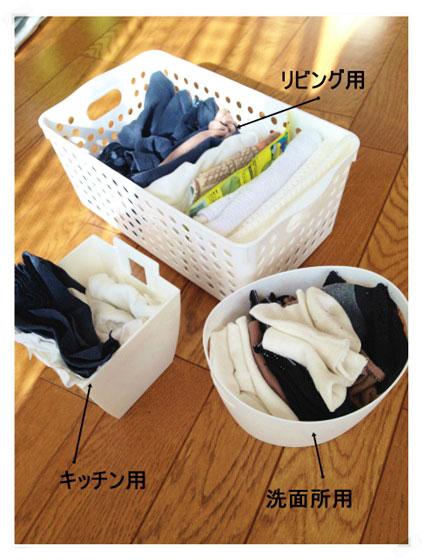 衣替時の再利用
