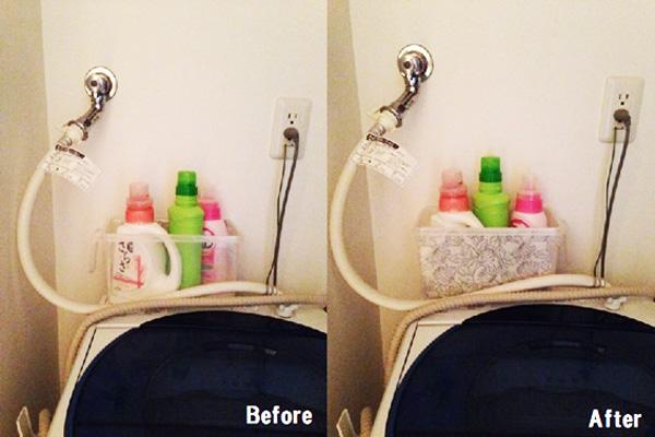 洗剤ボトルの目隠し