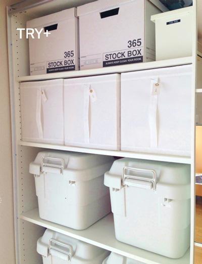 IKEAのSKUBB