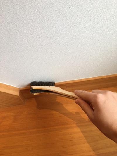 巾木の掃除
