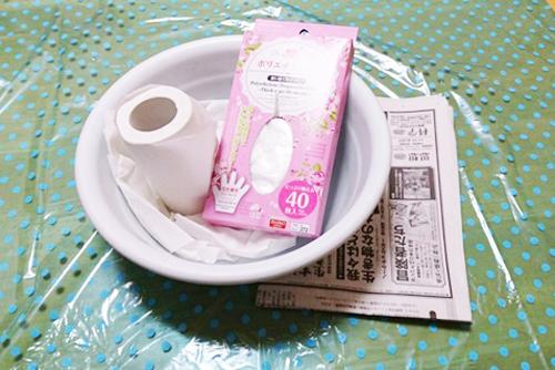 胃腸炎セット