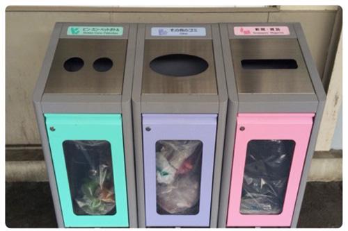 駅のゴミ箱