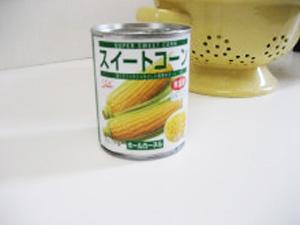 缶詰コーン