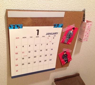トイレにカレンダー