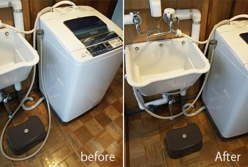 洗濯機の給水ホース