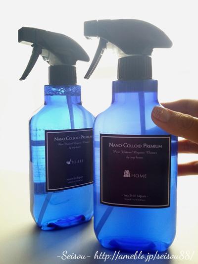 NANO COLLOIDO PREMIUMの洗剤