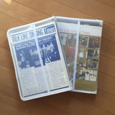会報紙の収納