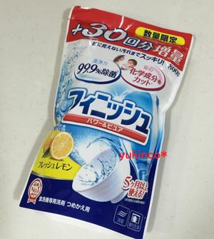食洗機の洗剤